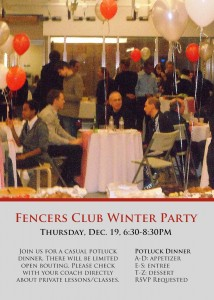 2013_winter_party
