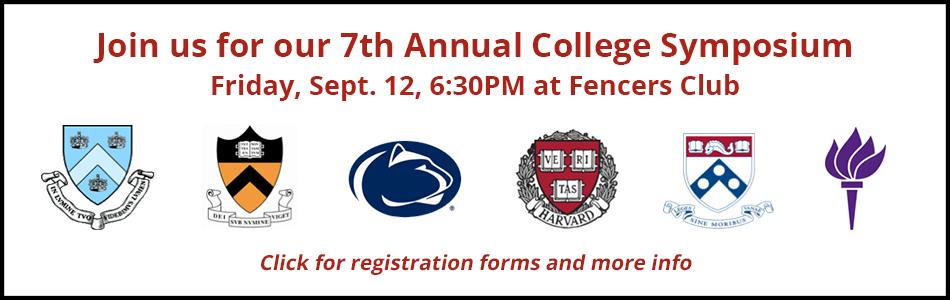 College_Symposium_2014